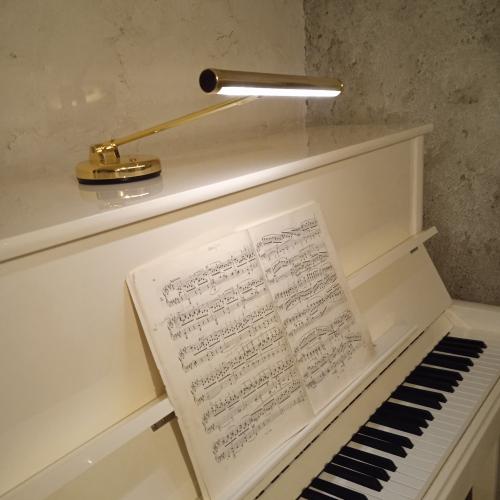 lampe de piano Feurich